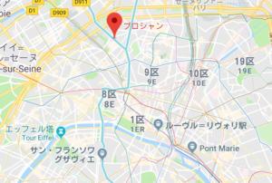 自宅は17区。パリ北西部のぎりぎり市内