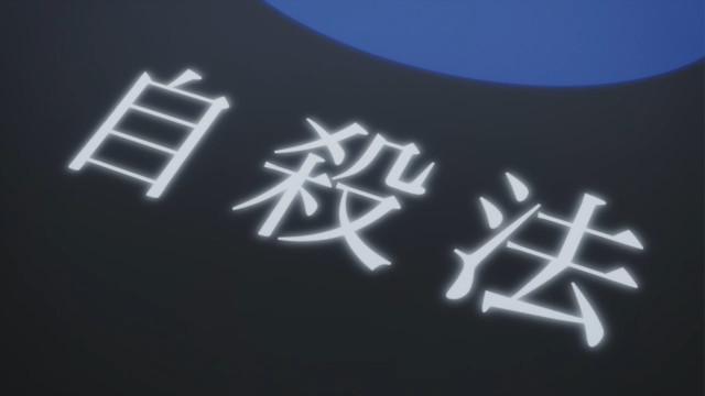 評価 アニメ バビロン